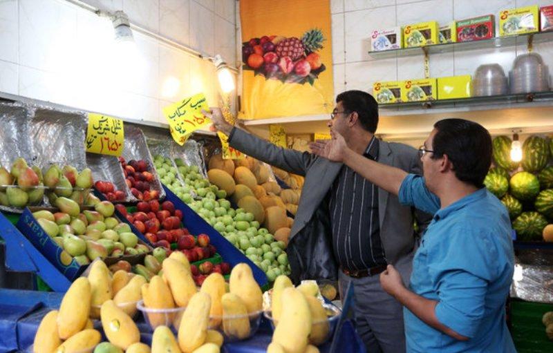 30 گروه بر بازار ایلام در ماه رمضان نظارت می کنند